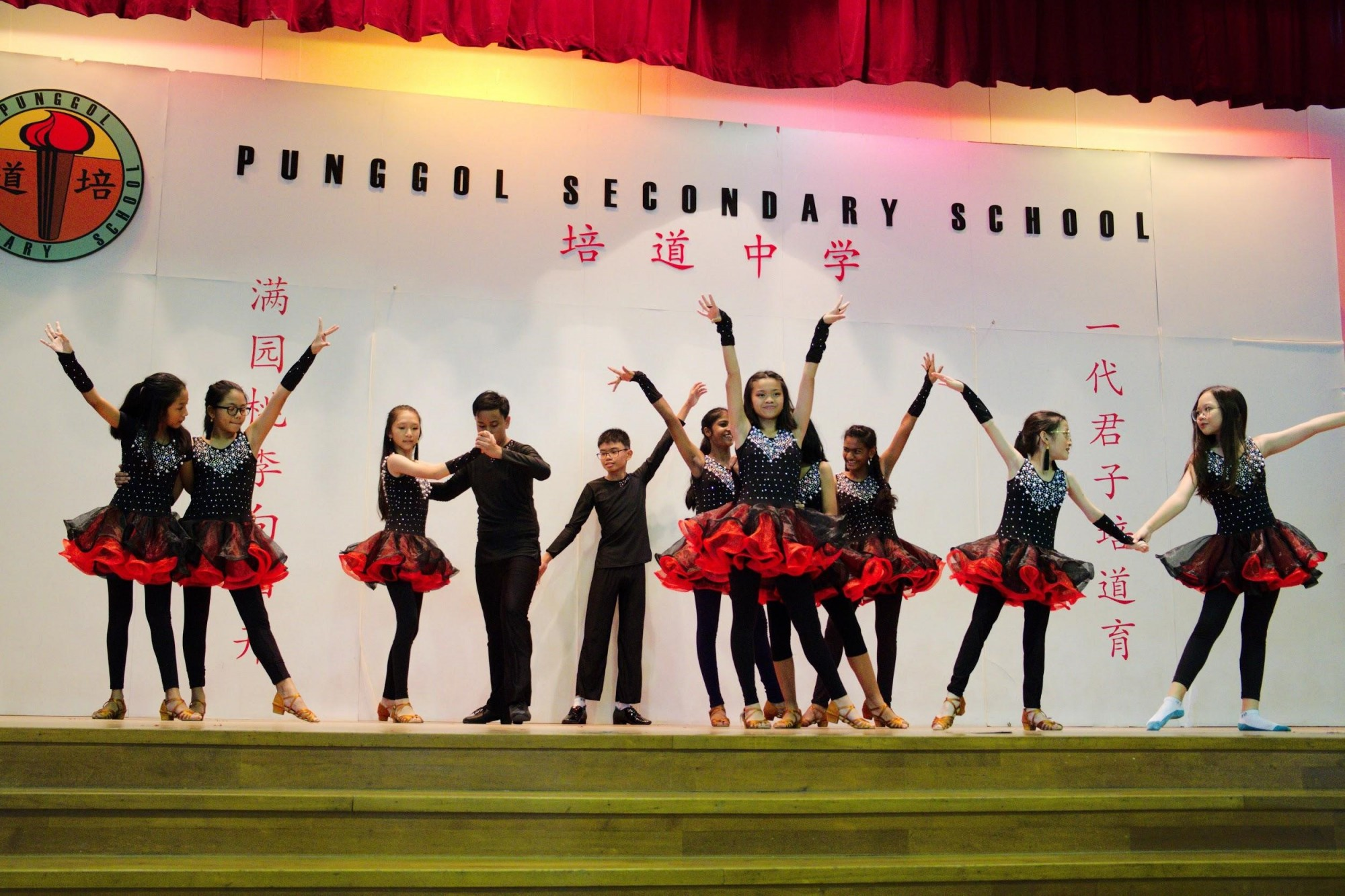 A Dance Sport performance by sec one students.jpg